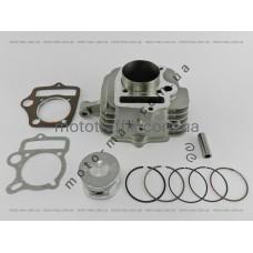 Поршневая (ЦПГ) Дельта/Альфа/Актив 125cc (o-52,4мм p-13мм) алюминиевая, с ухом (китай)