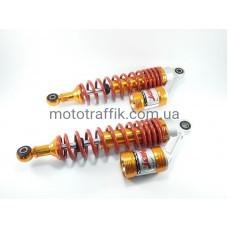 Амортизаторы задние с подкачкой 340 мм
